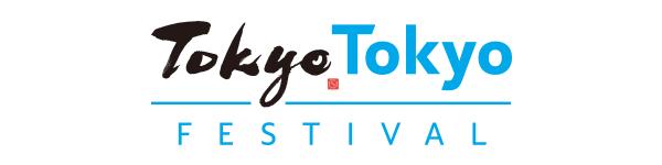 Tokyo Tokyo Old meets New