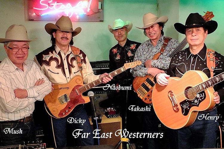 Far East Westerners